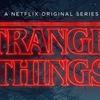 【沼ナビ】Netflixオリジナル作品「Stranger Things/ストレンジャー・シングス 未知の世界」