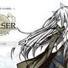 【THE CHASER】リセマラ方法と当たりランキング!【ザ・チェイサー】