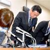 金銭授受も「いじめ」一転認定 原発避難、横浜市が謝罪