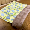 冬用寝袋その2手作り