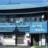 (閉店) 喫茶エデン/北海道函館市