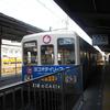 #2564 高崎(2011.07.13)