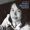 亀吉レコードの新譜「ケイコローズ/ハートビート」ナガシマトモコ(orangepekoe、a.k.a NIA)参加曲「ブレス」収録