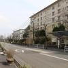 公団管理事務所(奈良市)