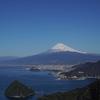 雪を被った美しい富士山、もっと知る講座のお知らせです。