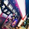 「ジョジョ・ラビット」を観て、川崎の酒場を放浪する