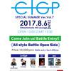 C-1 vol.7  サマー!!スペシャル!!【バトルエントリーリスト】