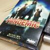 感染広がるー今だからこそ遊びたいゲームは『パンデミック』