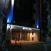 カプセルホテル「ファーストキャビン」日本橋よこやま町に泊まってみた。