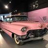 エルビス・プレスリーの邸宅 グレイスランド(Graceland)の博物館見学。やっぱりピンク・キャデラックが強烈にイメージ通りですね。