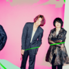 ~recommend~ [Alexandros] Bedroom Joule