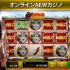 【AEWカジノ:DoubleorNothing】最新情報で攻略して遊びまくろう!【iOS・Android・リリース・攻略・リセマラ】新作スマホゲームが配信開始!