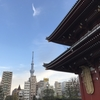 【日本スポット】浅草♪