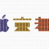 【Apple京都オープン記念】次のAppleストアは川崎、大阪、横浜、広島