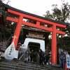 ★長者ヶ崎か〜ら〜の、江島神社さん★