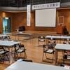 岡山県での婚学セミナー