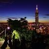 2つの台湾フェスティバルが東京タワーと上野恩腸公園で開催!