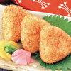 ヒルナンデス 最新冷凍食品4大トレンド 11月8日 ふっくらおにぎり~塩から揚げ~焼きうどん