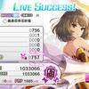 ぼくのデレステ:LIVE Parade(義勇忍侠花吹雪)スタート