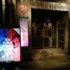 謎を解き、推理し、事件を解決する金田一コラボ『電脳九龍城怨念遊戯殺人事件』の感想