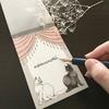 紙の中の猫たち