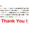 【月末報告】2020年5月のブログ運営報告【今後の目標】