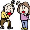 バイデン大統領  東大の田中教授は言った「(検察官の(質問の)「趣旨」が分かりません」。 彼は「法廷」で「いら立ち」を見せた! そして彼は「書類」を持っていた。彼はそれを放りだすように 「証言台」に投げたのです。 日本の法廷では「法の論理」の主張が通用しないのです!