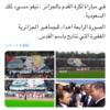 アルジェリアのサッカースタジアムでアルジェリアとイラクの試合でサダムフセインを称賛する垂れ幕でイラク選手が怒りの撤退