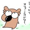 ジブリの大博覧会は激込み~( ̄▽ ̄;)(岩手 その2)