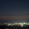 金星と水星@グリーンステップ展望広場