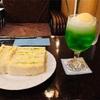 高級喫茶古城(上野) ~外国のお城のような店内で非日常的な時間を~