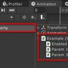 【Unity】スクリプトのパラメータを Animation で変更できないようにする「NotKeyableAttribute」