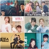 3月から始まる韓国ドラマ(スカパー)#5週目 放送予定/あらすじ 後半