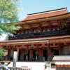 一年の懺悔を行い、良い年を迎える【金峯山寺「仏名会三千仏礼拝」】(吉野町)