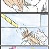 『ほら、ここにも猫』・第128話「魔女のほうき」