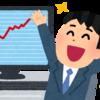 新型コロナ特別定額給付金でもらえる10万円を10倍に増やしていく使いみち9選