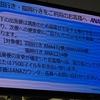 フライトデータ【7~12レグ】