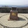 【展望台/那須高原】那須高原展望台ー100番目の恋人の聖地の登録地