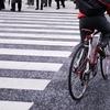 自転車で通勤するなら距離は何キロが限界?ベストな距離は?
