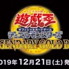 【超魔導竜騎士-ドラグーン・オブ・レッドアイズ】