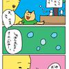 【子育て漫画】シャボン玉の美しさが台無しの話