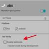 Unity Ads でテスト用広告しか表示されなくなってしまった場合