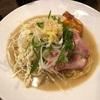 509. 完全感覚Pork Ginger@八咫烏(九段下):生姜焼きがラーメンに?完全に新感覚の一杯!