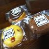 CAFE BOX 兵庫川西市 カフェ ドーナツ専門店 無添加