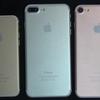 3バージョンのiPhone7のモックアップを撮影した動画