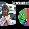 マジ?韓国紙「それでも我々は『厄介な隣国』日本と生きていかなければならない」