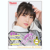 矢島舞美バースデーイベント「Maimi's Squall vol.2」オリジナルグッズ紹介です。