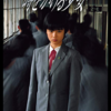 【今、観たい】角川映画のおすすめBEST5【Amazonプライムビデオ】