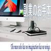 「きつい」は漢字でどう書く?