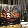 イベント参加 〜D2DAYに行って来た!〜